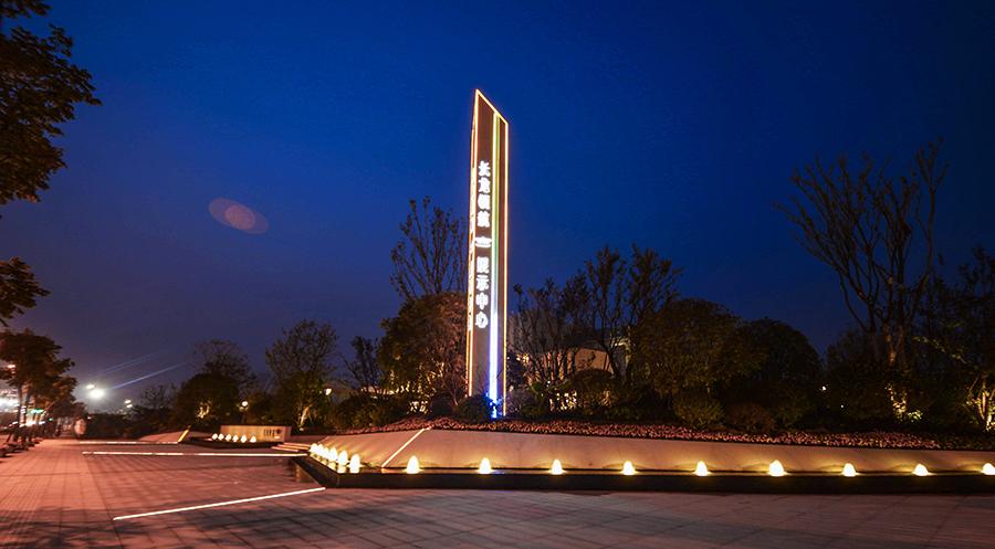 杭州长龙领航展示中心案例_杭州长龙领航展示中心设计