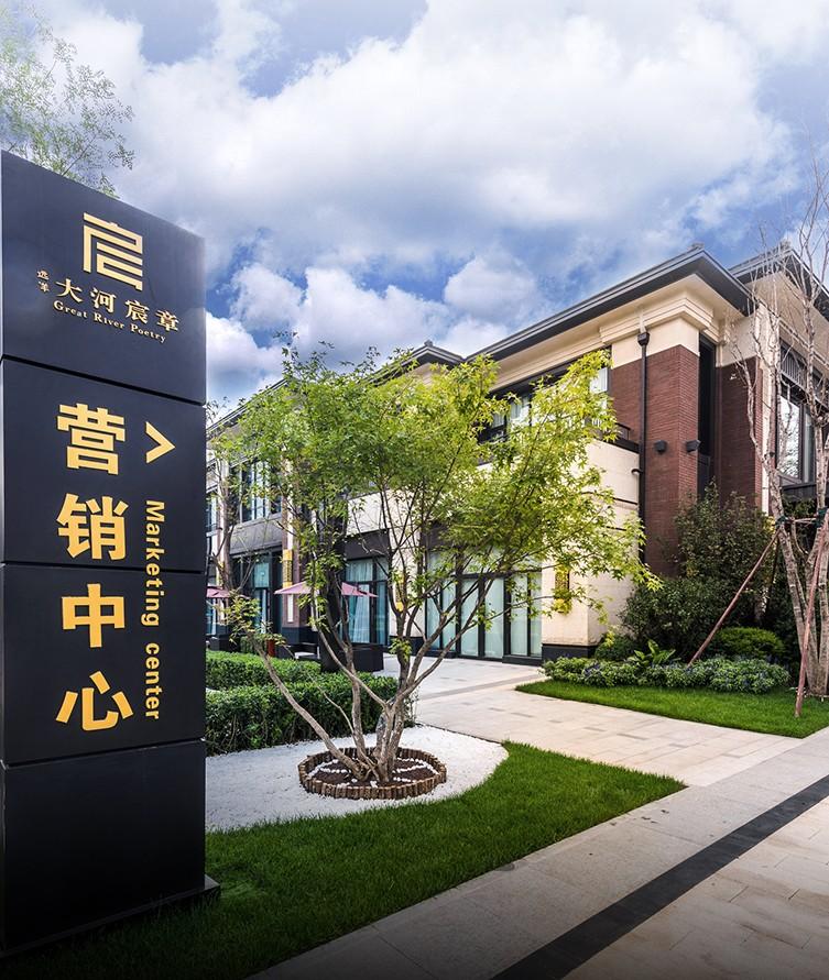 业主:2015地产:国际绿色设计:cdg西迪年份设计规模建筑机构:37万远洋设计理念在室内设计中国论文网图片