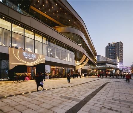重庆东原1891时光道