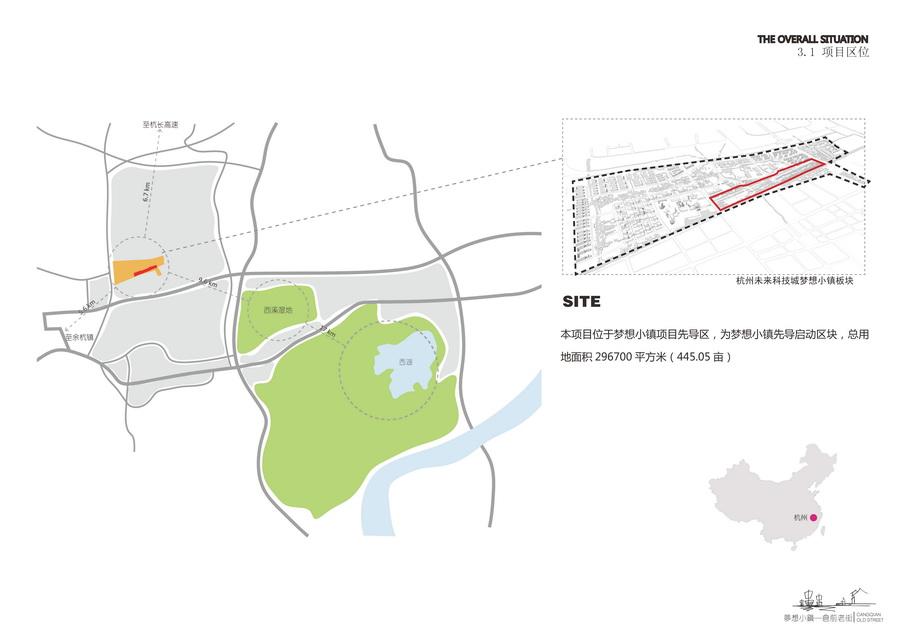 杭州梦想小镇案例_杭州梦想小镇设计图_杭州梦想小镇