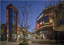 武汉光谷.绿地国际理想城商业街情景观营造