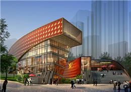 天山·桃李源商业中心