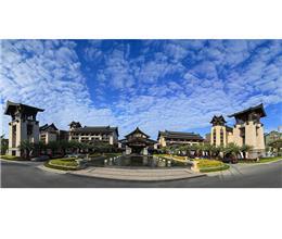 廣東清遠勤天熹樂谷溫泉度假酒店