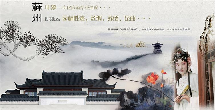 苏州湾·天铂案例_苏州湾·天铂设计图_苏州湾·天铂