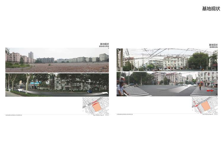 建发公园首府