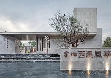杭州金地西溪风华