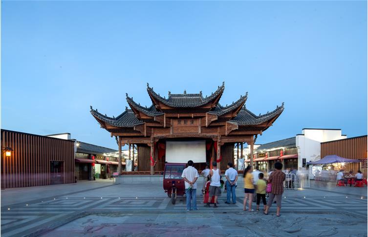 徽響食镇—汤池东片区小镇商业项目