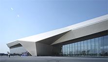 石家庄国际航空中心