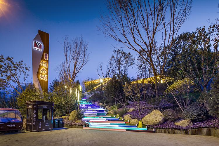 济南鲁能领秀城公园世家营销中心