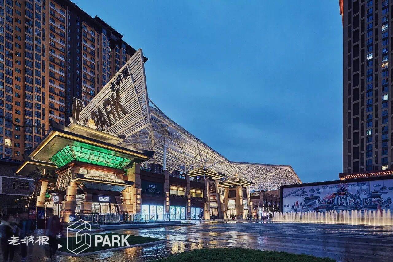 西安老城根G Park