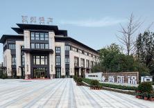上海保利·青浦西郊锦庐
