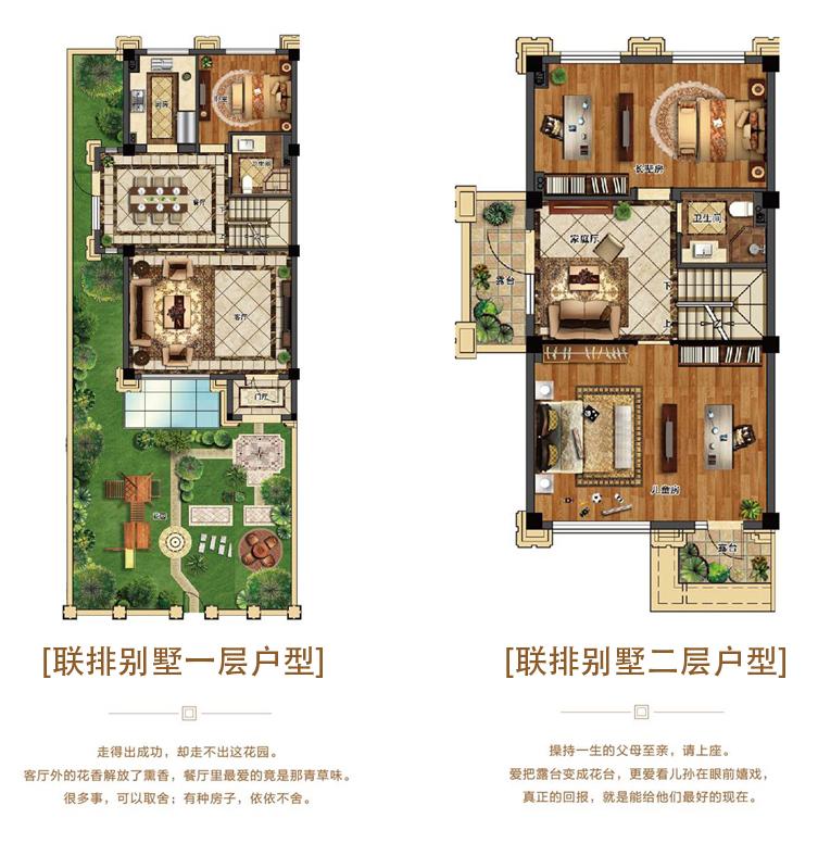 37联排别墅户型平面图.jpg