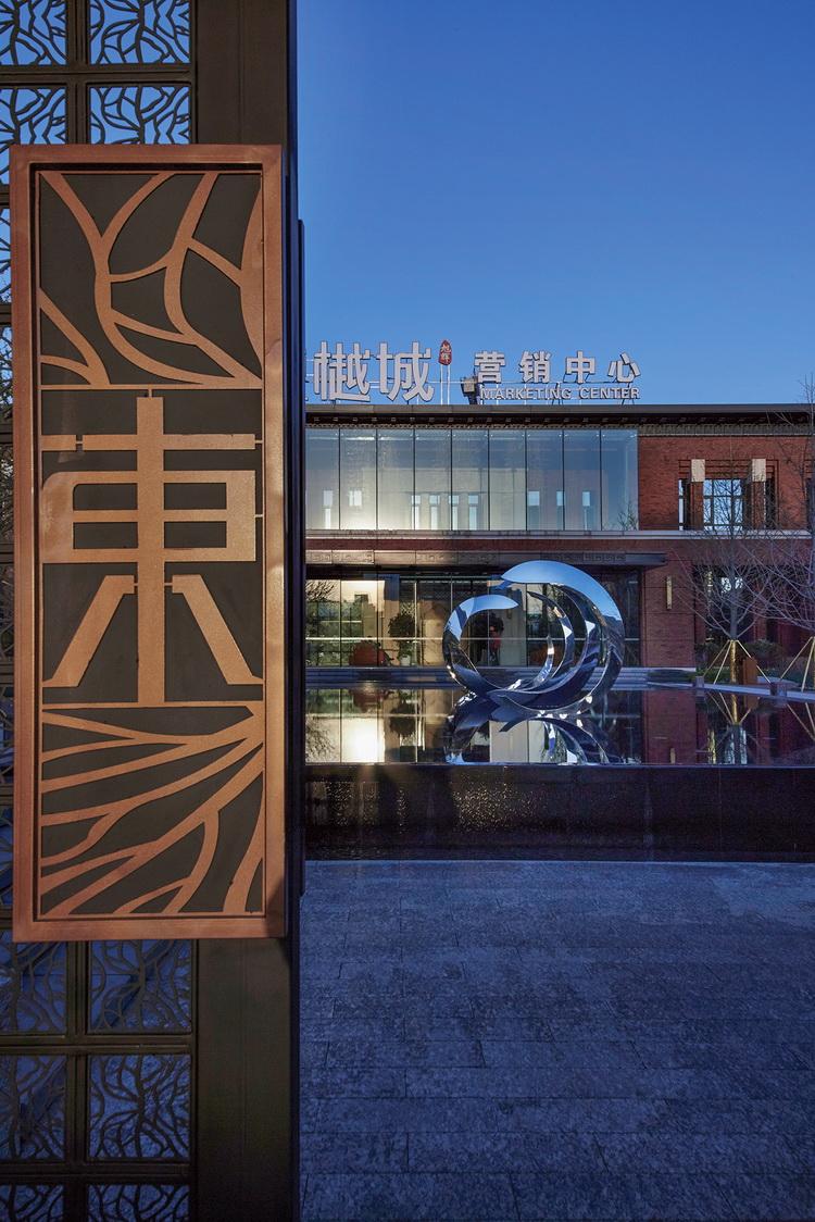 沈阳旭辉·东樾城营销中心
