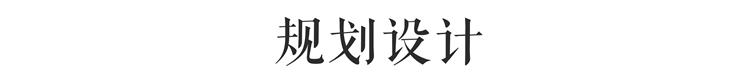 字体设计3.jpg