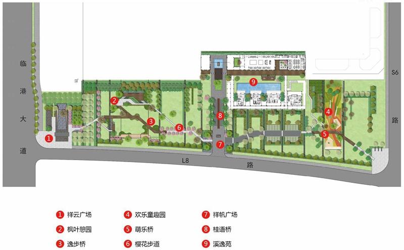 20151208-临港示范区深化方案2.jpg