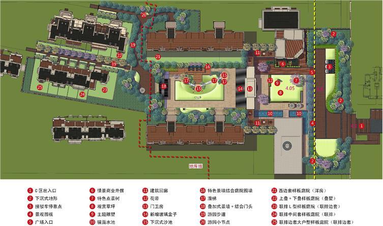 上海泗泾·金地·玺华邨