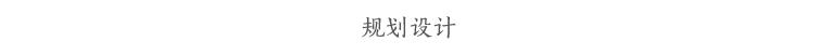 文字标题 樾山明月22-03.jpg