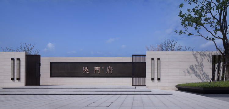 00-苏州旭辉吴门府-外观-0.jpg