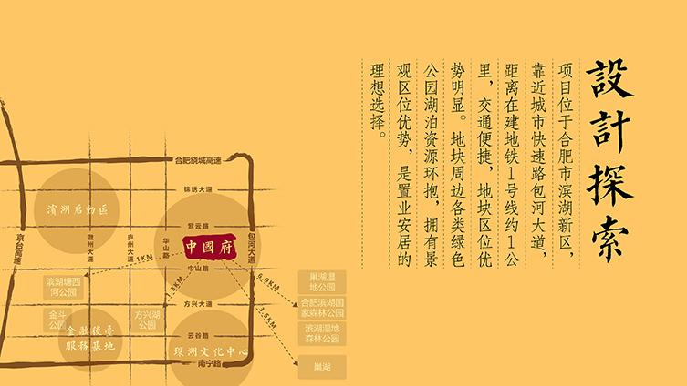 合肥 葛洲坝中国府-微信-03.jpg