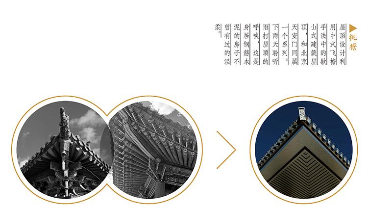 合肥 葛洲坝中国府-微信-12.jpg