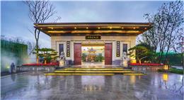 北京城建龍樾生態城