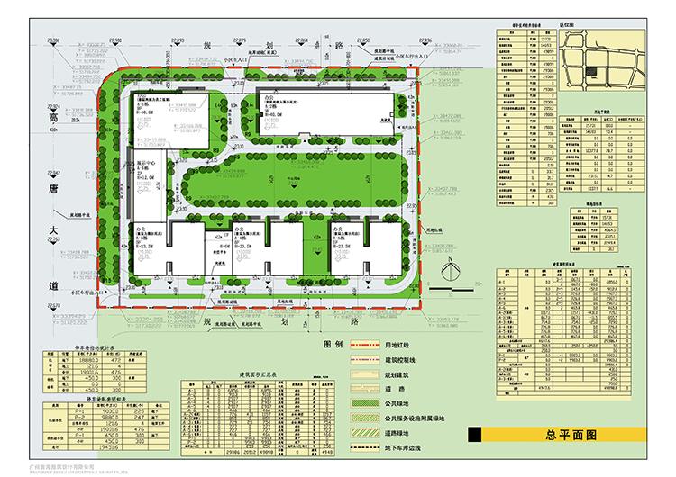 广州|御银科技园