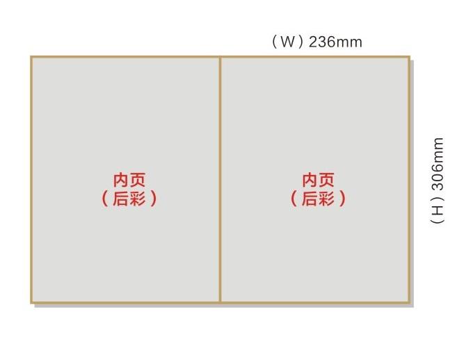 内页彩色广告2.jpg