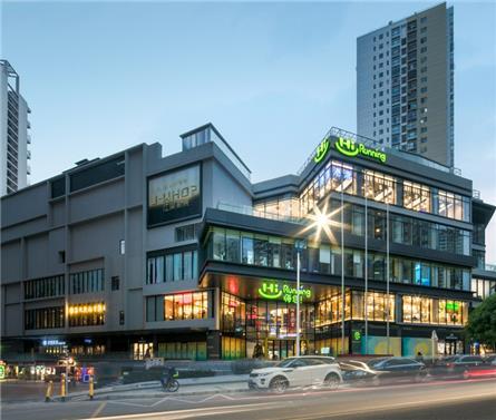 深圳嗨您商場