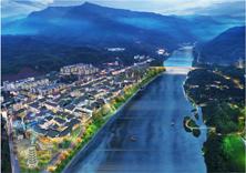 赤水復興文化旅游小鎮