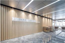 东莞裕亨实业投资有限公司办公空间一体化服务