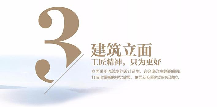 上海新華紅星國際廣場19.jpg