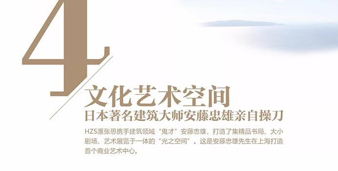 上海新華紅星國際廣場25.jpg