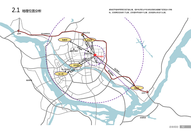 福州中海金玺公馆