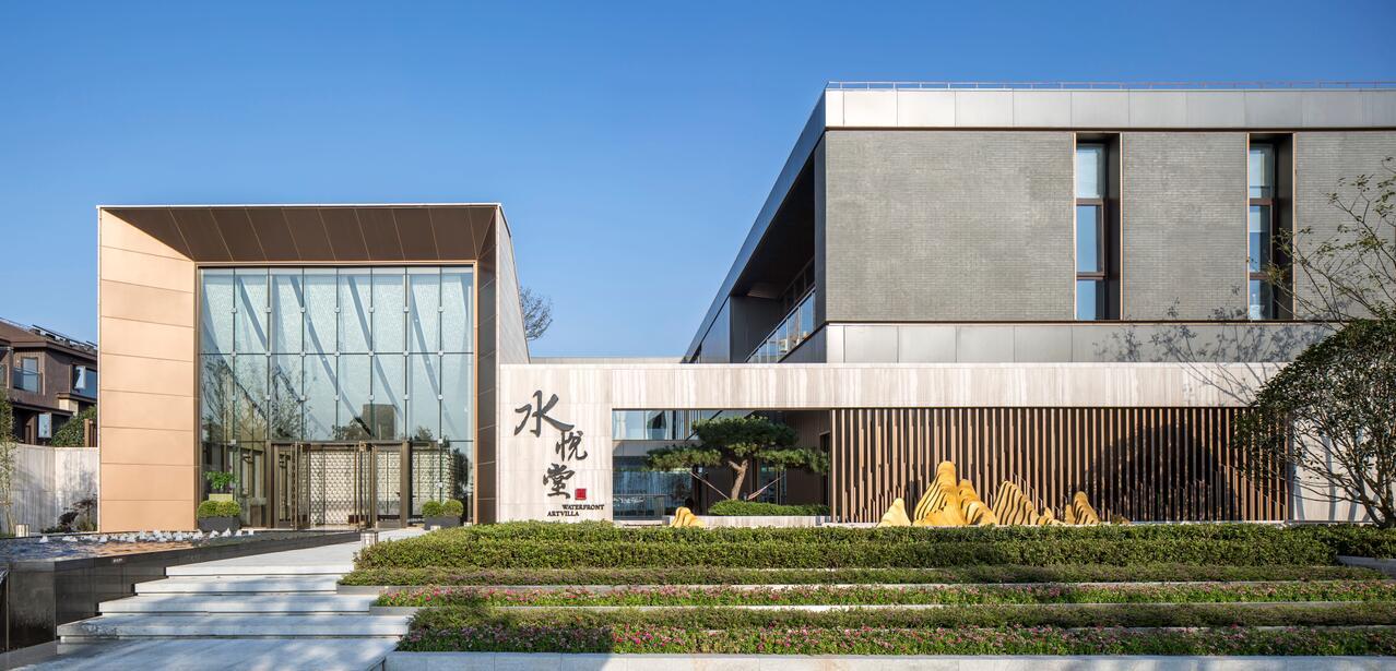 现代文人园居--上海水悦堂