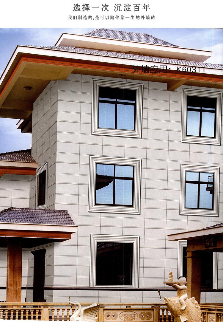 欧式高档别墅外墙砖 仿大理石弧形背景外墙 耐磨麻面.
