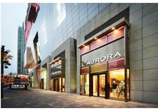 Aurora高級時裝店設計