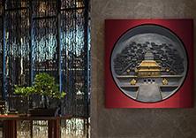泰禾 · 福州院子国院会
