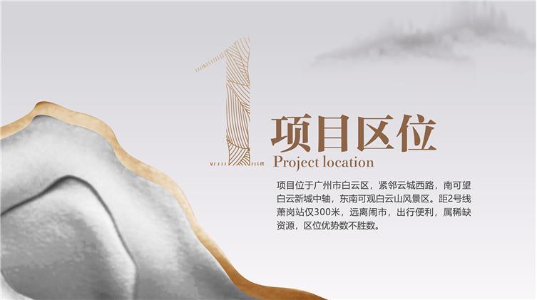 广州龙湖天奕-11.jpg