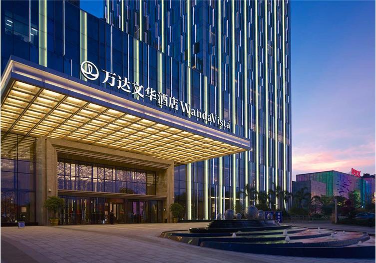 东莞万达文华酒店