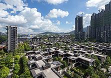 深圳華僑城香山美墅景觀設計