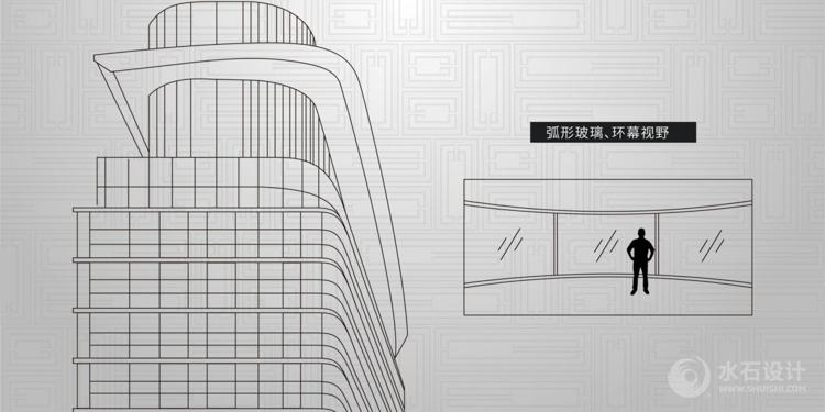 晴川文本3_页面_23.jpg