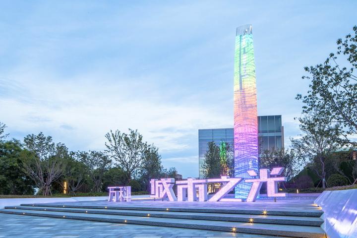 青岛万科 城市之光