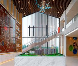 华英壹号院售楼处室内设计及工程施工