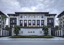 郑州建业海马九如府