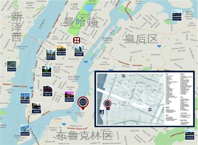 美国鑫苑纽约曼哈顿东河湾