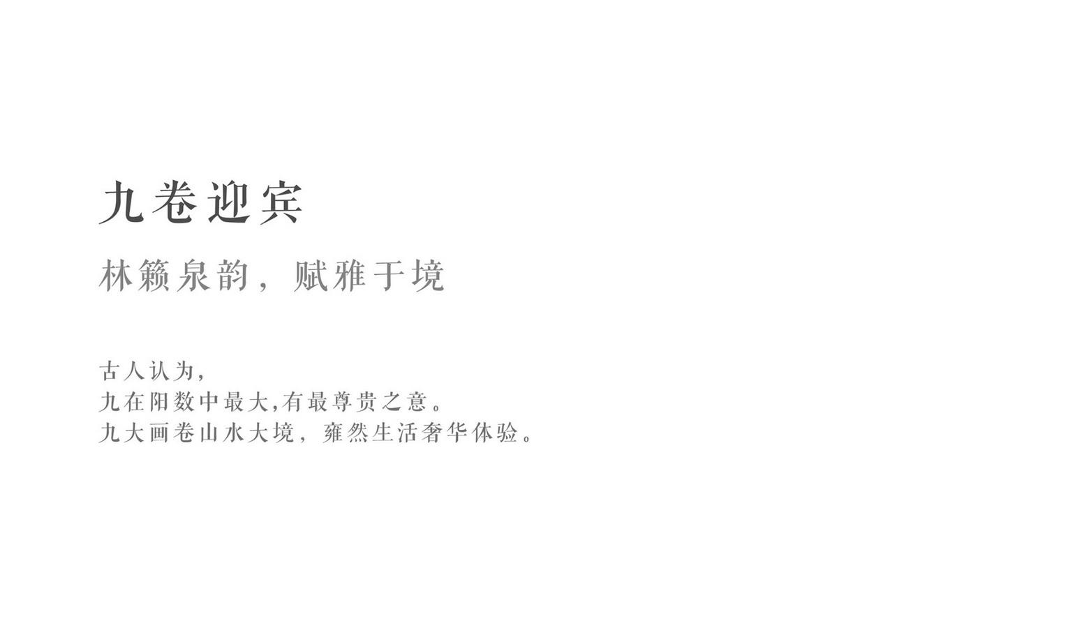 7a_调整大小.jpg