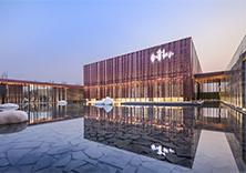 重慶御璟湖山展示中心