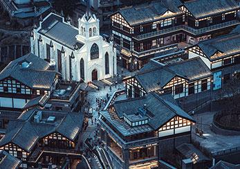 重庆招商置地 · 长嘉汇弹子石老街