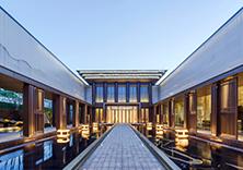 金茂 重庆龙兴国际生态新城