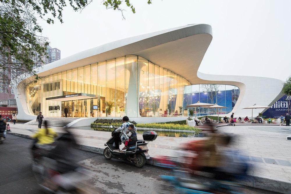 瀚海海尚商业广场